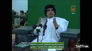 М. Каддафи о Чечне, чеченцах и РФ