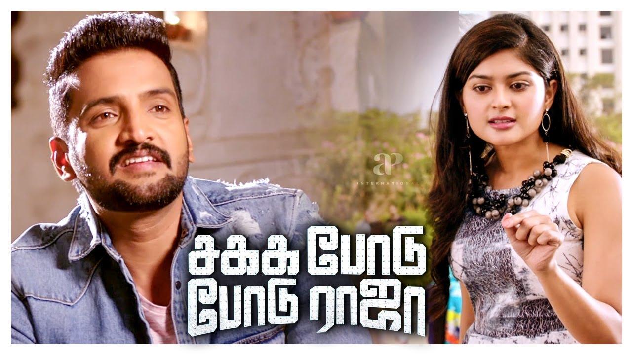 Download Sakka Podu Podu Raja Tamil Movie Scenes   Vaibhavi Shandilya Introduction Scene   Santhanam