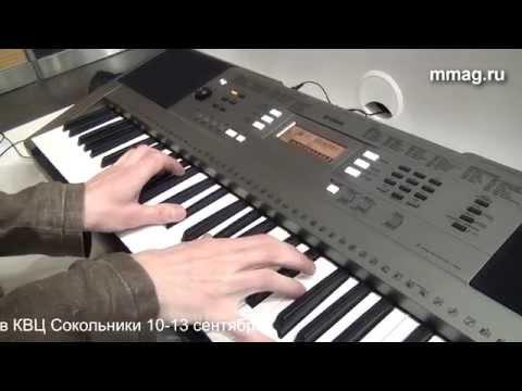 Yamaha PSR E353 Demo