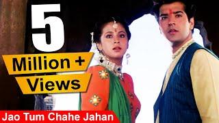 jao-tum-chahe-jahan-urmila-matondkar-ravi-behl-narsimha-romantic-song
