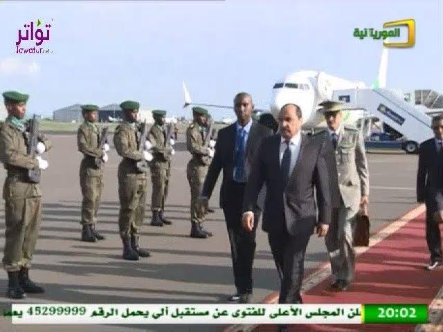 ولد عبد العزيز يشارك في قمة استثنائية للإتحاد الإفريقي برواندا - قناة الموريتانية