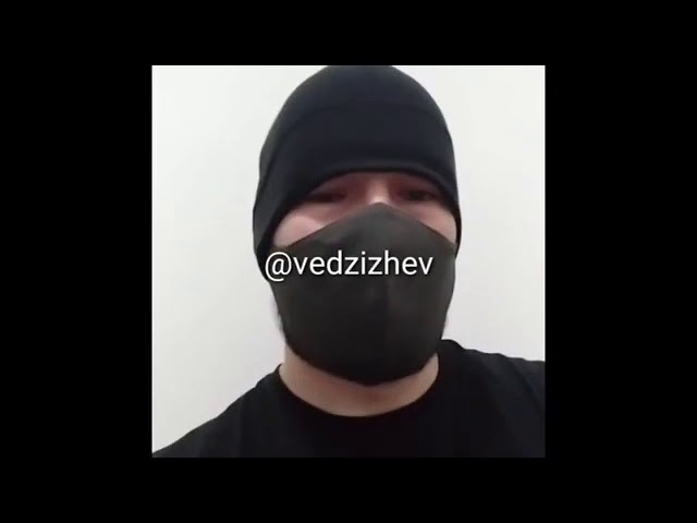 Юнус Ведзижев: «ЦПЭ хочет меня убить».