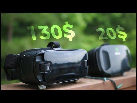20$ VR Headset vs 130$ Samsung Gear VR !