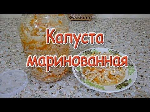 рецепт капусты маринованной быстрого приготовления в банке за сутки
