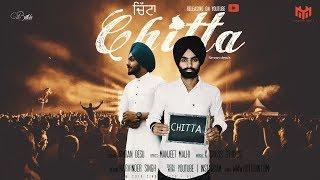 Chitta Drugs In Punjab | Simran Desu | Latest Punjabi Songs 2018 | New Punjabi Songs 2018