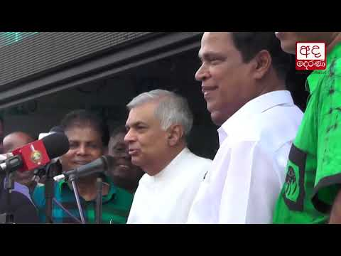 Establish a govt according to the Constitution - Ranil Wickremesinghe