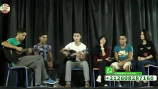 الفيديو الغنائي الأول لشباب جمعية نادي تازة للفنون تشجيعاً للمواهب الشابة بمدينة تازة