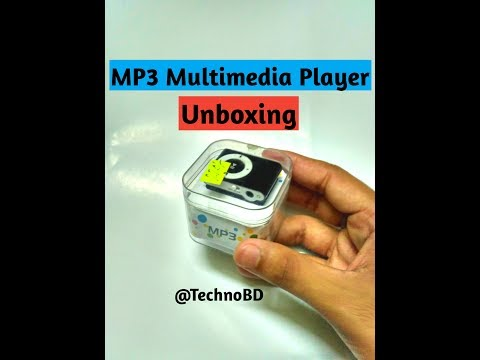 MP3 Multimedia Player Unboxing