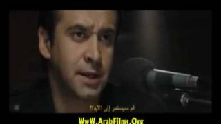 ArabFilms.Org_Welad-El-3am-2.rmvb