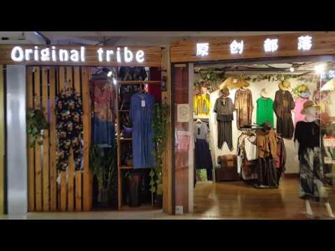 Beijing - Silk Market