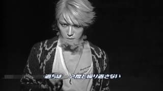 キム・ジェジュン1stアルバムのタイトル曲。2017「The REBIRTH of J」埼...