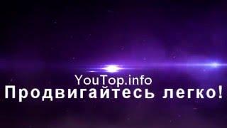SEO аудит в Алматы 212(, 2016-01-13T12:36:36.000Z)