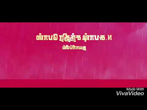 Rajini murugan 2  movie cut scene  with  manikumar  actor