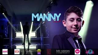 Manny's Barmitzvah at Kinloss Synagogue