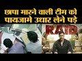 Ajay Devgn की आने वाली फ़िल्म Raid के पीछे की असली कहानी l Bollywood | Ileana D'Cruz | Income Tax |