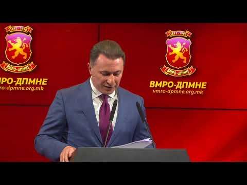 Никола Груевски 29.10.2017