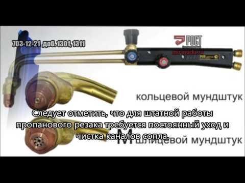 Продажа пропана в баллонах. Заправка газовых баллонов пропаном объемом 50-, 27-, 12 и 5 литров. Доставка пропана по москве и московской области. Цена на пропан от центрогаз.