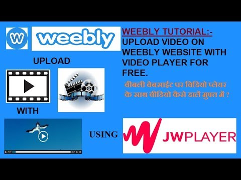 how to upload a video to weebly for free