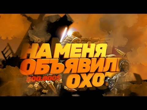 Охота (2013) смотреть онлайн или скачать фильм через