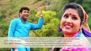 Best Garhwali Song Ever