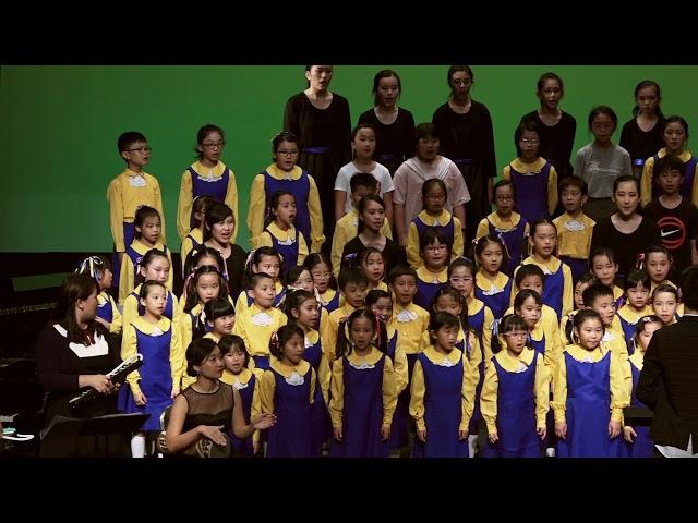 大合唱 全體團員 《Libertango》 (南區少年兒童合唱團)