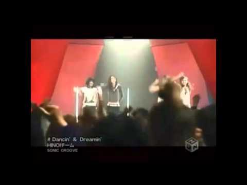 bibir dower - koq pdkt (smAsh girls)