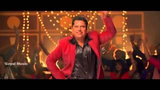 Gill Hardeep - Nach Sardara - Goyal Music Official Song
