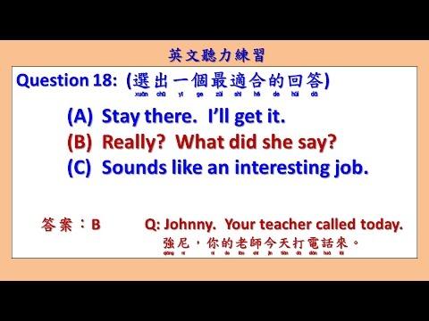 英文聽力練習 51 英檢初級範例-5 (English Listening Practice.)