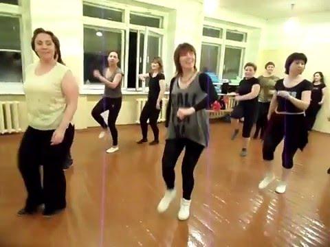 Zumba fitnes Стас Костюшкин - Женщина я не танцую