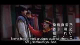 Director: Joji MATSUOKA | Screenplay: Kundo KOYAMA | Starring: Shin...
