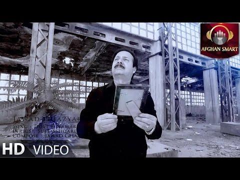 Jawad Ghaziyar - Dost e Namard OFFICIAL VIDEO