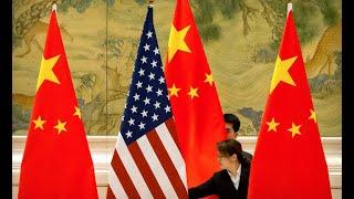 11/27【时事大家谈】贸易协议与否,中美关系只会更糟?