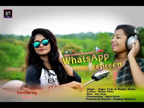 New Santali Music Officia Full Video / Dagar Tudu & Ranjan Kisku//Smruti & Anil//Whatsapp Queen