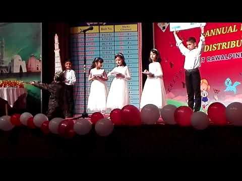 The Sun Beam Secondary School (Rawalpindi) Annual Day Function