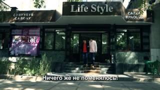 "Телесериал ""Общага"" 11 серия (TV series OBWAGA)"