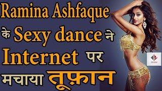 Ramina Ashfaque Sexy Dance Moves Video Viral | Miss Earth 2017 |  पाकिस्तानी ब्यूटी क्वीन