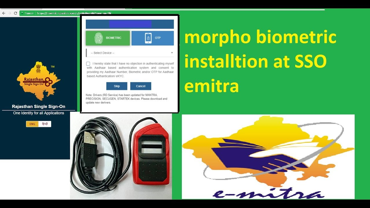 morpho biometric installation on sso portal and emitra