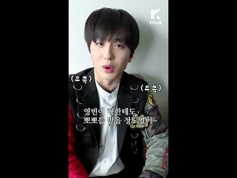 [아이돌옆자리] SF9(에스에프나인)_찬희(CHANI)