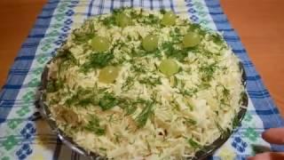 Салат из курицы с сыром к праздничному столу