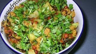 Andhra Recipes - Cauliflower Aloo Tomato Koora (curry) - Indian Telugu Vegetarian Food