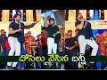 Stylish Allu Arjun DOSA Dance For Ramuloo Ramulaa @  Ala Vaikunta Puram lo Musical Concert   FL
