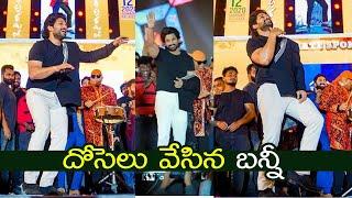 stylish-allu-arjun-dosa-dance-for-ramuloo-ramulaa-ala-vaikunta-puram-lo-musical-concert-fl