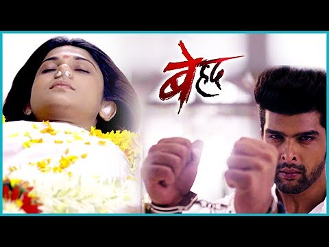 Arjun Kills Maya And Gets Arrested | Maya Dead | Beyhadh - बेहद