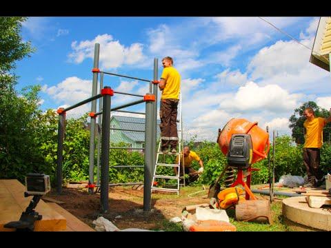 Оборудование спортивной площадки на дачном участке