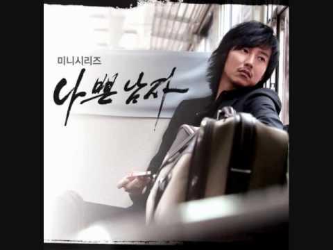 Subtitle - Bad Guy OST