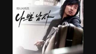 Subtitle - Bad Guy OST