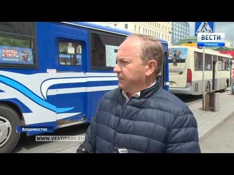 Глава Владивостока Олег Гуменюк снял с маршрутов три городских автобуса