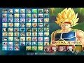 Dragon Ball Z Battle of Z Full Character Roster Revealed【FULL HD】