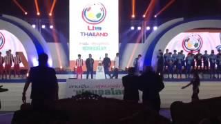 EP. 5 - เปิดตัวทีมเข้าชิงชนะเลิศ อัสสัมชัญ ยูไนเต็ด พบกับ ชลบุรี เอฟซี รุ่น 19 ปี