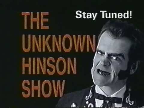 """Unknown Hinson public access """"Party Favors"""""""